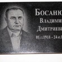 Гранитная табличка_10