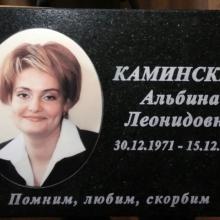 Гранитная табличка_11