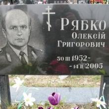Гранитная табличка_13