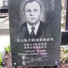 Гранитная табличка_15
