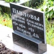 Гранитная табличка_18