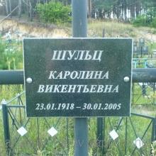 Гранитная табличка_3