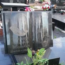 Гранитная книга на памятник