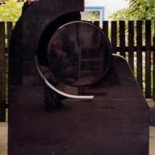 Одинарные памятники