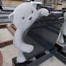Детские памятники