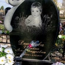 Детские памятники, мемориальные комплексы для младенцев