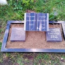 Купить место на Байковом кладбище. Колумбарий_22